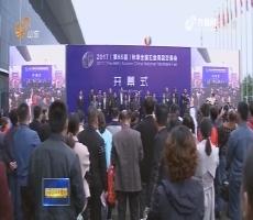 全国五金商品交易会首次落户山东
