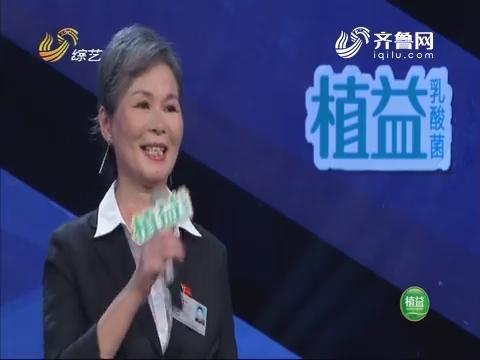 我是大明星:金融理财师贾书明带伤参加比赛演唱《祖国之恋》成功晋级