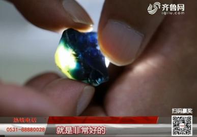潍坊昌乐国际宝石博览会开幕