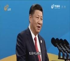 中国共产党与您在一起