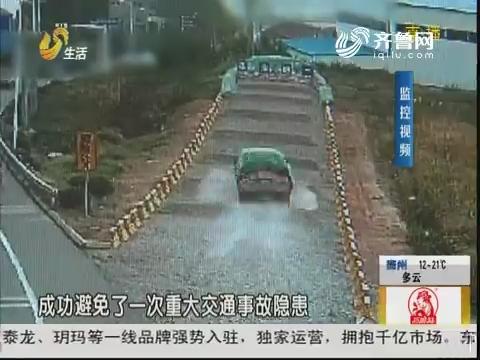 淄博:刹车失灵 司机命悬一线