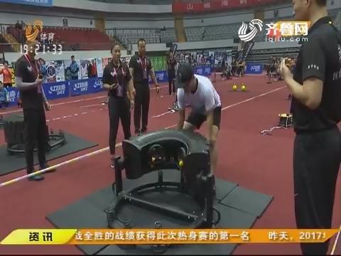 让运动更专业 山东省健身教练职业技能竞赛济南举行
