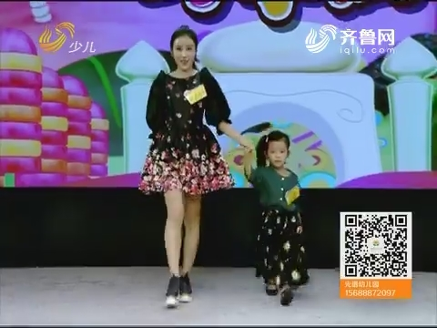 20171013《漂亮宝贝巧手妈》:班级秋游怎么穿?