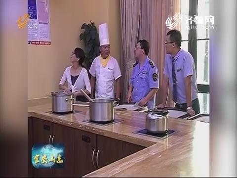 """""""明厨亮灶""""让厨房监督更透明"""
