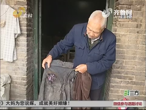 【群众新闻】济南:男子患病半夜爱放火 医院免费治疗