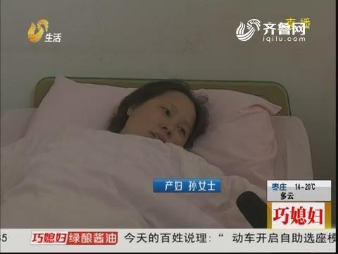 淄博:紧急!产妇家中突然分娩