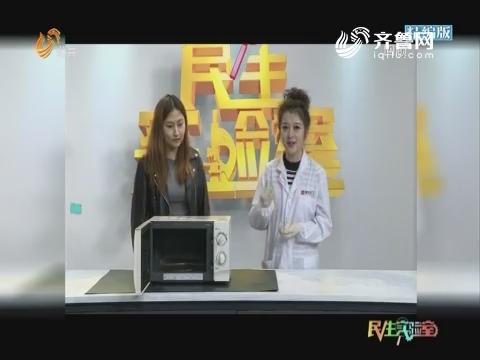 20171014《民生实验室》:民生实验室精彩盘点(三十三)