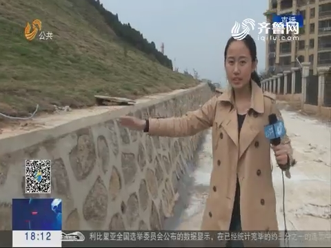 济南:渣土山改造接近尾声 山坡透绿排水通畅