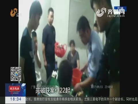 济南:有奖征集线索成效显著 天桥警方首月破获案件22起