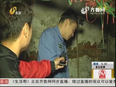 济南:凌晨三点 最早上工的人