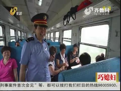 山东之美——绿皮小火车