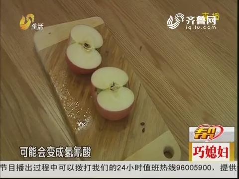 苹果籽对人体有害 可信吗?