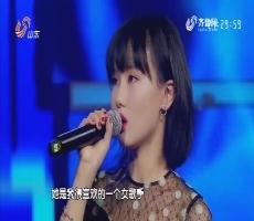 超强音浪:七年磨一剑 新专辑《来日方长》致敬周旋