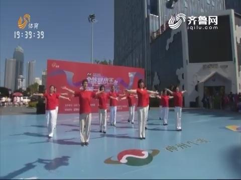 全能挑战王:向阳街道所城里腾博会真人在线艺术团带来广场舞《感恩歌》