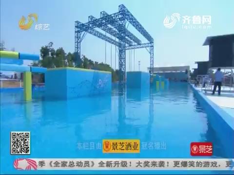 快乐向前冲:刘龙龙成功晋级 霍锦程遗憾淘汰