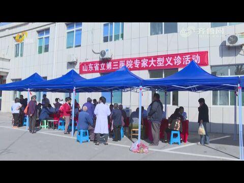 公益资讯站:济南村民家门口可享三甲医院服务