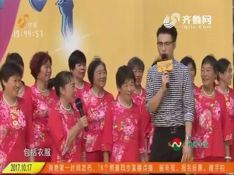 全能挑战王:冉冉升起舞蹈队表演欢乐秧歌舞《中国美》