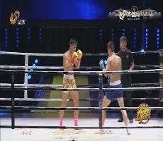功夫王中王:第一轮张志豪VS那伯特多普 张志豪获得胜利