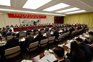 刘家义在讨论习近平同志报告时指出 深入学习新时代中国特色社会主义思想 更加奋发有为地做好各项工作