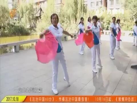 全能挑战王:幸福桃园舞蹈队表演现代舞《再唱山歌给党听》