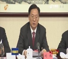 刘伟参加党的十九大山东代表团讨论