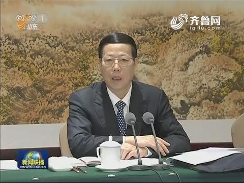 张高丽参加党的十九大陕西省代表团讨论
