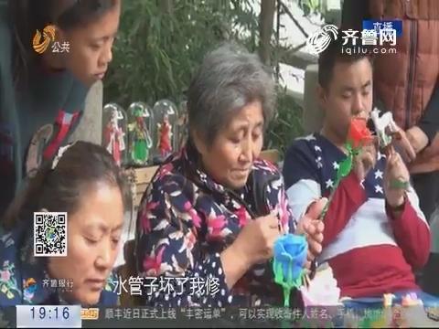 【重磅问政】济南:面塑奶奶的心愿 找间大房子教徒弟