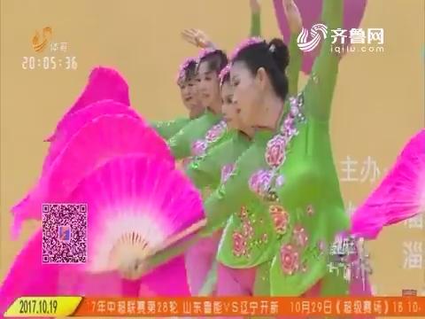 全能挑战王:世纪花园舞蹈团表演广场舞《我的祖国》