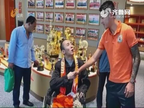 慈善真情:轮椅上的球迷获赠新轮椅