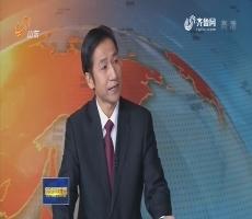 【十九大时光】中国特色社会主义进入新时代