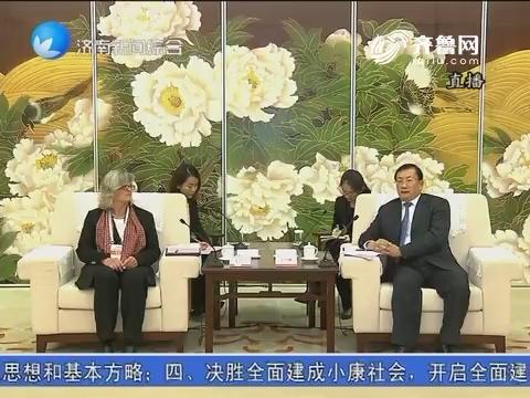王忠林会见参见中德中小企业合作交流大会嘉宾