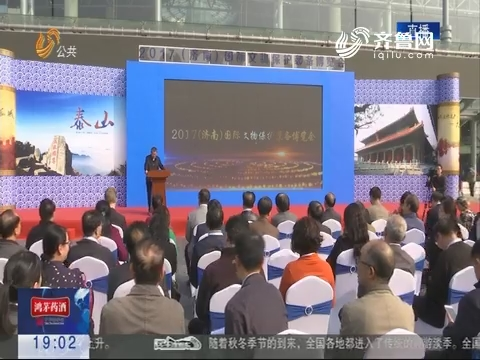 济南:记者探营文物保护装备博览会