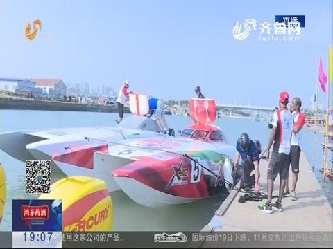 众多摩托艇竞技威海南海新区