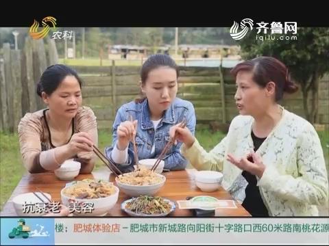 20171020《中国原产递》:有机压榨笋