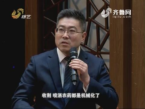 20171021《世医堂家有大中医》: 糖尿病预防胜于补救