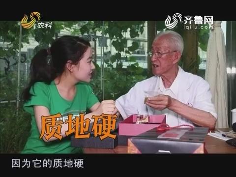 20171021《中国原产递》:霍山石斛