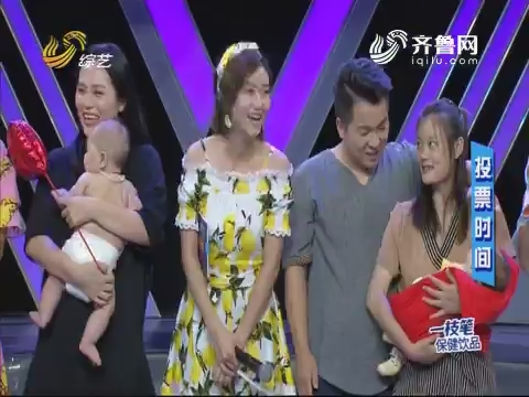 超级大明星:综艺大咖组团晒娃萌翻全场