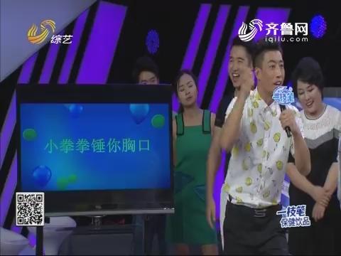 超级大明星:杨正超演唱歌曲《在我生命中的每一天》