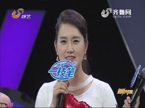 """超级大明星:""""心有灵犀""""环节选手默契纷纷离线"""