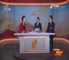 【聚焦盛会 直通北京】中国特色社会主义:进入新时代 开启新征程