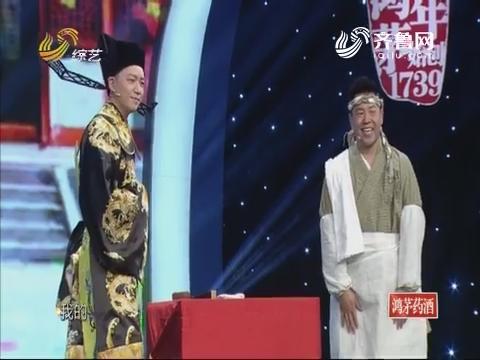 20171022《名师高徒》:王亚飞深得蹴鞠高手指点变身蹴鞠高手