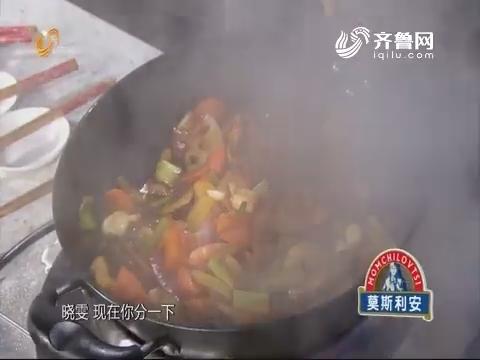 美味俏佳人:美食制作之三汁焖锅