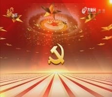 【聚焦盛会 直通北京】在全面建成小康社会的基础上,再奋斗15年,基本实现社会主义现代化