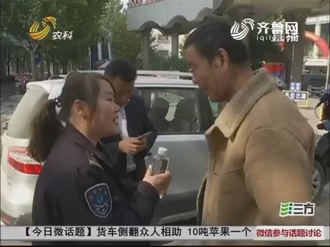 【群众新闻】济南:老人迷路 公交司机安全送回