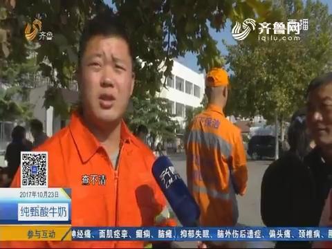 济南:环卫工技能大比拼 记者同台竞技惨败