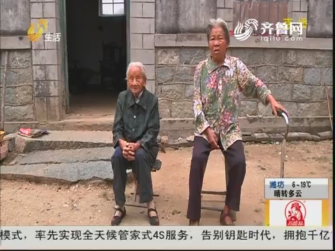 泰安:腿脚利索!106岁老人下地干活