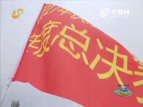 快乐向前冲:罗刚搭档刘飞跑出25秒15的好成绩