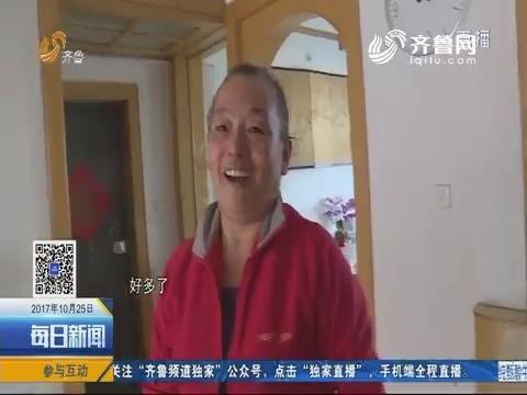 潍坊:6旬老太摔倒受伤 俩高中生温暖救助