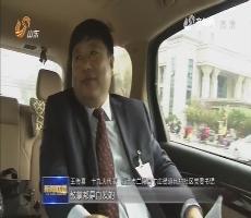 十九大代表回基层 王传喜:乡村振兴 农民日子越来越红火