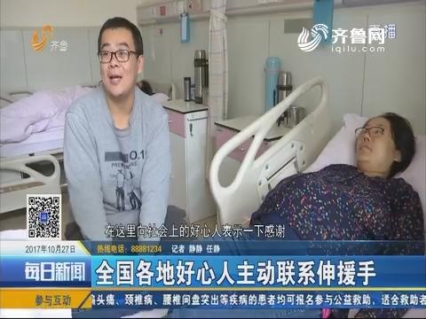 """求助!济南双胞胎孕妇急需""""熊猫血"""""""